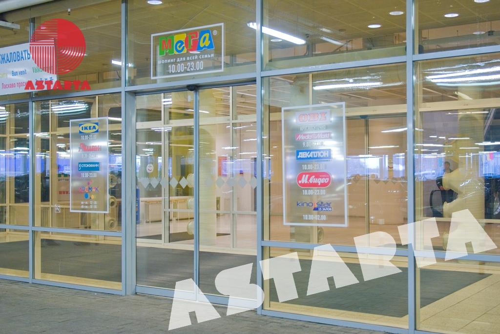 ba2b4e30239b Входные группы из стекла и алюминия, изготовление стеклянных входных ...