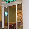 Starbucks Coffee (ТЦ Мега)